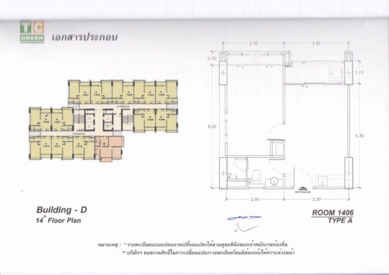 TCG_D1406_884-137_FloorPlan